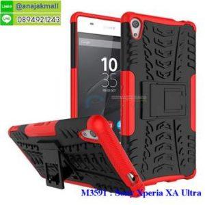 M3591-01 เคสทูโทน Sony Xperia XA Ultra สีแดง