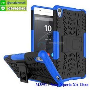 M3591-02 เคสทูโทน Sony Xperia XA Ultra สีน้ำเงิน