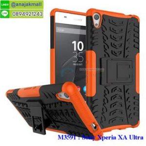 M3591-03 เคสทูโทน Sony Xperia XA Ultra สีส้ม