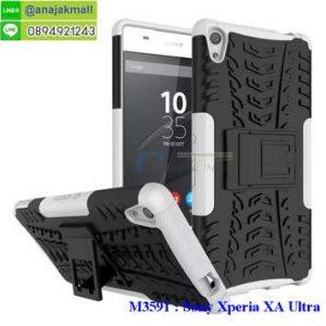 M3591-07 เคสทูโทน Sony Xperia XA Ultra สีขาว