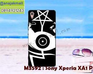 M3592-08 เคสยาง Sony Xperia XA1 Plus ลาย Black Eye 02
