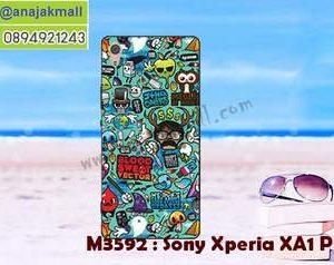 M3592-11 เคสยาง Sony Xperia XA1 Plus ลาย Blood Vector