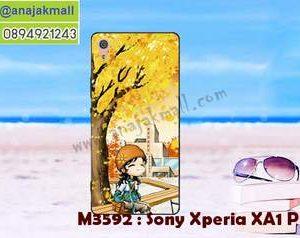 M3592-12 เคสยาง Sony Xperia XA1 Plus ลาย Fastiny
