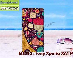 M3592-13 เคสยาง Sony Xperia XA1 Plus ลาย Paris XI