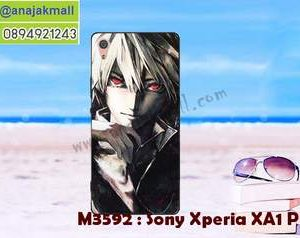 M3592-14 เคสยาง Sony Xperia XA1 Plus ลาย Jungi