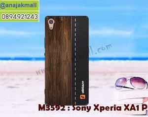 M3592-15 เคสยาง Sony Xperia XA1 Plus ลาย Classic 01
