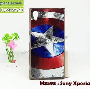 M3593-02 เคสยาง Sony Xperia L1 ลาย CapStar