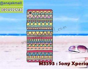 M3593-04 เคสยาง Sony Xperia L1 ลาย Graphic IV