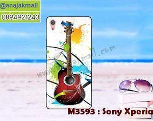 M3593-05 เคสยาง Sony Xperia L1 ลาย Guitar
