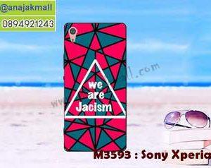 M3593-06 เคสยาง Sony Xperia L1 ลาย Jacism