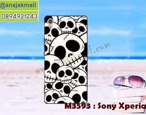 M3593-07 เคสยาง Sony Xperia L1 ลาย Skull II