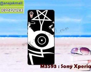 M3593-08 เคสยาง Sony Xperia L1 ลาย Black Eye 02