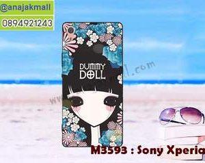 M3593-09 เคสยาง Sony Xperia L1 ลาย Dummy Doll