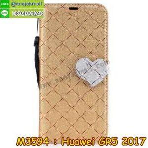 M3594-01 เคสไดอารี่ Huawei GR5 2017 สีทอง