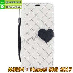 M3594-02 เคสไดอารี่ Huawei GR5 2017 สีขาว