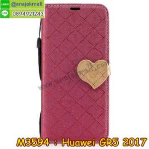 M3594-03 เคสไดอารี่ Huawei GR5 2017 สีแดง