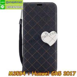 M3594-04 เคสไดอารี่ Huawei GR5 2017 สีดำ