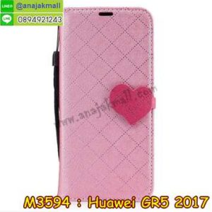 M3594-06 เคสไดอารี่ Huawei GR5 2017 สีชมพู