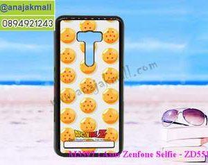M3597-06 เคสแข็ง ASUS ZenFone Selfie (ZD551KL) ลาย Dragonball 21