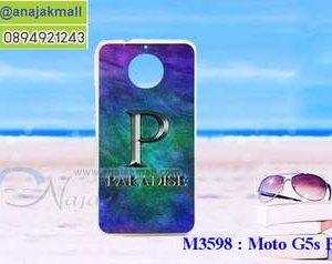 M3598-02 เคสแข็ง Moto G5s Plus ลาย Paradise