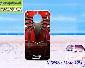 M3598-03 เคสแข็ง Moto G5s Plus ลาย Spider