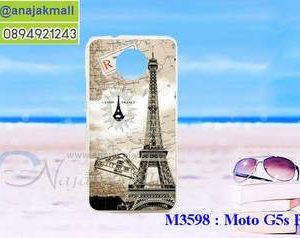 M3598-05 เคสแข็ง Moto G5s Plus ลายหอไอเฟล
