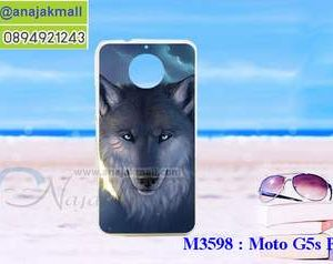 M3598-07 เคสแข็ง Moto G5s Plus ลาย Wolf