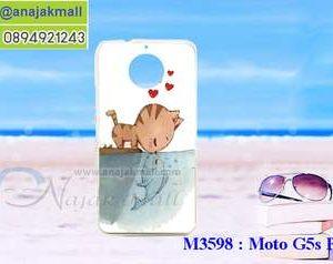 M3598-08 เคสแข็ง Moto G5s Plus ลาย Cat & Fish