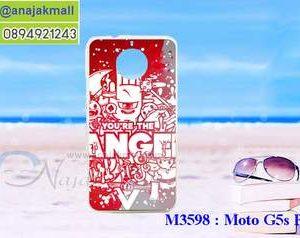M3598-10 เคสแข็ง Moto G5s Plus ลาย Angel