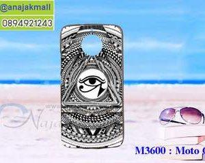 M3600-07 เคสยาง Moto G5s ลาย Black Eye