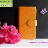 M3605-01 เคสฝาพับ Huawei Nova 2i สีน้ำตาลส้ม