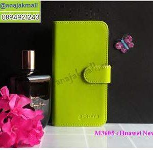 M3605-02 เคสฝาพับ Huawei Nova 2i สีเขียว