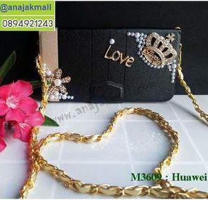 M3609-03 เคสกระเป๋า Huawei Y7 ลายมงกุฏรัก