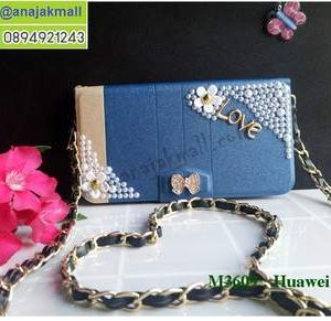 M3609-04 เคสกระเป๋า Huawei Y7 ลาย Love Flower