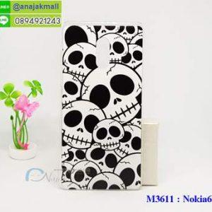 M3611-01 เคสแข็ง Nokia 6 ลาย Skull II