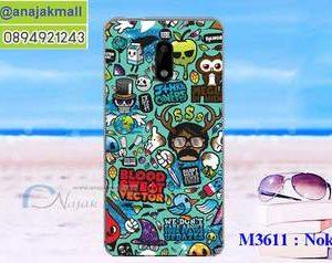 M3611-02 เคสแข็ง Nokia 6 ลาย Blood Vector