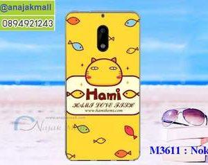 M3611-03 เคสแข็ง Nokia 6 ลาย Hami