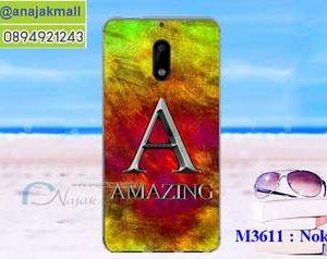 M3611-05 เคสแข็ง Nokia 6 ลาย Amazing
