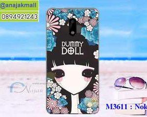 M3611-07 เคสแข็ง Nokia 6 ลาย Dummy Doll