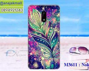 M3611-09 เคสแข็ง Nokia 6 ลาย Feather X02