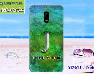 M3611-10 เคสแข็ง Nokia 6 ลาย Jubilation