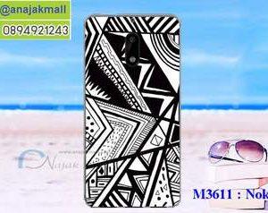 M3611-12 เคสแข็ง Nokia 6 ลาย Graphic Z