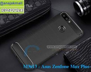 M3613-01 เคสยางกันกระแทก Asus Zenfone Max Plus-M1 สีดำ
