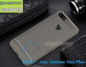 M3613-02 เคสยางกันกระแทก Asus Zenfone Max Plus-M1 สีเทา