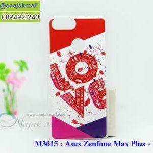M3615-01 เคสแข็ง Asus Zenfone Max Plus-M1 ลาย Love X11