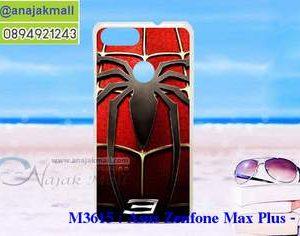 M3615-02 เคสแข็ง Asus Zenfone Max Plus-M1 ลาย Spider