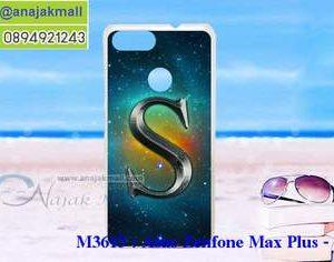 M3615-03 เคสแข็ง Asus Zenfone Max Plus-M1 ลาย Super S
