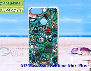 M3615-05 เคสแข็ง Asus Zenfone Max Plus-M1 ลาย JinUp