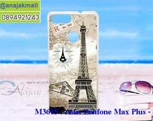 M3615-06 เคสแข็ง Asus Zenfone Max Plus-M1 ลายหอไอเฟล