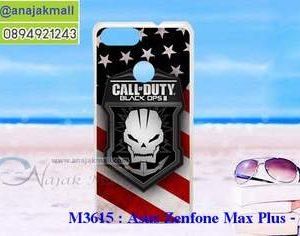 M3615-07 เคสแข็ง Asus Zenfone Max Plus-M1 ลาย Black OPS